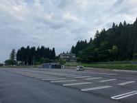 車中泊3日目新潟港からフェリー - 空の旅人