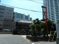 太宰治生誕110年船橋玉川旅館に記念碑 - 遠い空の向こうへ