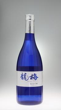 龍梅 純米吟醸[藤居酒造] - 一路一会のぶらり、地酒日記