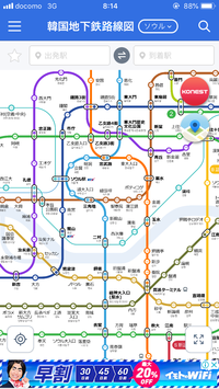 ソウルぶらり旅その①準備編 - しまなみ☆ドリチャリブログ(´皿`)9