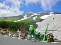 乗鞍大雪渓は夏スキーシーズン突入っ!! - 乗鞍高原カフェ&バー スプリングバンクの日記②