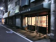 藤塚町マルシェ 教えたくないお気に入りのお店 - テリトリーは高松市です。