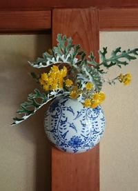 6月~7月 のお庭のお花生けて、まとめてみました❷ - 楽しく元気に暮らします(心満たされる生活)