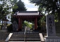 安倍文殊院渡海文殊菩薩像 - 奈良・桜井の歴史と社会