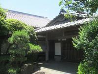 三春台~野毛の丘と周辺の旅 #1 - 神奈川徒歩々旅