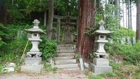 熊野神社@福島県鮫川村 - 963-7837