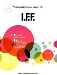 IFF2019 -     イカワメガネ店                     0120-653-123                           東京都青梅市東青梅2-11-19<P有>
