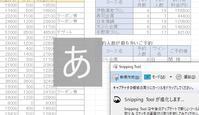 「あ」「A」を中央に表示したくない! - 京都ビジネス学院 舞鶴校