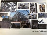 建築工事の風景(〃ω〃) - 日向興発ブログ【方南町】【一級建築士事務所】