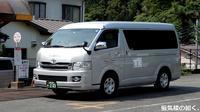 バスの終点へ行こう012 YKタクシーの乗合タクシー東谷線で久遠寺バス停へ - 蜃気楼の如く