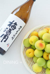 梅仕事2019 - 東京都杉並区 テーブルコーディネート教室DINING +