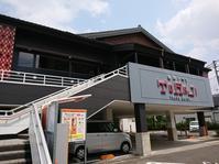 6/20 焼肉トラジ国立店 トラジ御膳 & 生ビール - 無駄遣いな日々