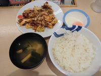 6/21  回鍋肉定食温玉付ライス大盛無料¥650 @松屋 - 無駄遣いな日々