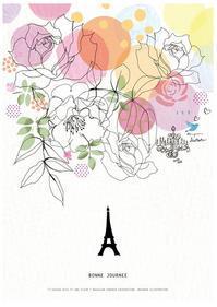 Fleurs Paris心にのこる温かいひととき f0172313_3283675.jpg - まゆみん MAYUMIN Illustration Arts