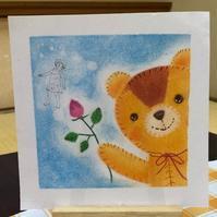 可愛いクマのぬいぐるみを描いてもらいました - アトリエ絵くぼの創作日誌