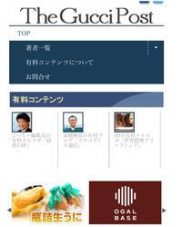 自宅でとっても美味しい「ウニ・イクラ丼」!! - アキタンの年金&株主生活+毎月旅日記