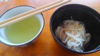 味噌のあとお楽しみ - おでかけメモランダム☆鹿児島