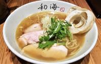 らーめん専門 和海 難波店塩らーめん - 拉麺BLUES