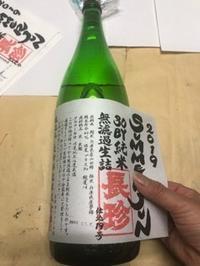 松坂屋名古屋店の試飲販売3日目 - 日本酒biyori