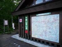 初夏の平標山へ - tokoya3@