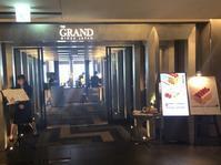 グラン銀座@GINZA SIX - リタイア夫と空の旅、海の旅、二人旅