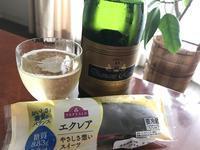 オヤツは ヴァンドムスーと低糖質エクレア - よく飲むオバチャン☆本日のメニュー