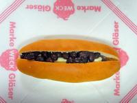 木村屋『小豆バタードッグ』 - もはもはメモ2