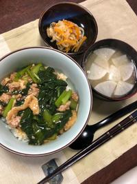 小松菜のまかない丼 - 庶民のショボい食卓