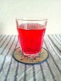 今年の、赤じそジュース - Minha Praia