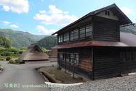 美山に行く4 - 写楽彩2
