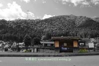 美山に行く5 - 写楽彩2