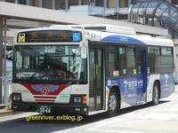 関東バスD7114 - 注文の多い、撮影者のBLOG