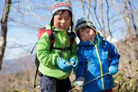 ちびっ子兄弟のチャレンジ春登山「石割山~平尾山」 - Full of LIFE