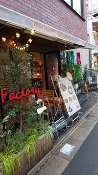 都立大学 The French Toast Factory - 料理研究家ブログ行長万里  日本全国 美味しい話