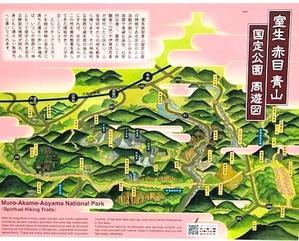 六甲山と瀬織津姫 242 最古の海人族 - 追跡アマミキヨ