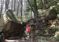 三谷の寝地蔵 - 奈良・桜井の歴史と社会