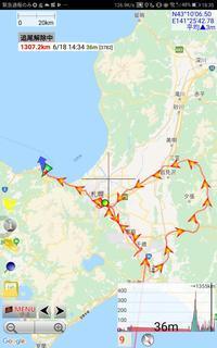 2019.06.18 小樽の色内公園で車中泊 - ジムニーとピカソ(カプチーノ、A4とスカルペル)で旅に出よう