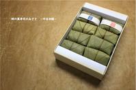 柿の葉寿司の贈り方~それぞれの心遣い~ - 身の丈暮らし  ~ 築60年の中古住宅とともに ~
