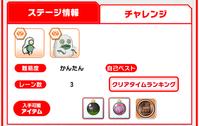 第4章食中毒バトル6アニサキス発生! - アプリゲーム「いつでもはたらく細胞」をプレイしてみて