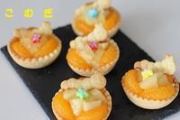 フルーツタルトレット&ベルギーワッフル - パン・お菓子教室 「こ む ぎ」