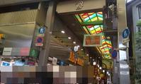 「京都シネマ「クイーンヒストリー」&錦市場」+「サンシャインスタジオ」6/22(土) - あばばいな~~~。