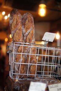 財布を忘れて愉快なサザエさん的なパン旅 - The Lynne's MealtimesⅡ