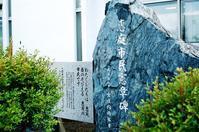 元北海道知事堂垣内尚弘の筆跡 - 照片画廊