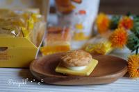 今日のおやつはキャプテンチーズトーキョー - カンパーニュママの暮らしの雑貨とポメプーころすけと日々の出来事日記