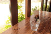 会津の旅① - kaoの小部屋