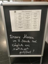 【ウィーン】ウィーン大学の学食「メンザ」でランチ - サボリーマンOL、ほぼ1人で海外ふらふらした記