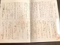 「さち式線引き読解+作文=プレミアムコース」で、2回連続100点!! - 国語で未来を拓こう