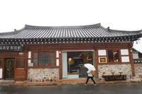 慶州がおもしろい!⑦皇理団キル最終章 - Yucky's Tapestry