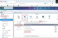open SUSE Leap 15.1 で iSCSI NASを使ってみる - isLandcenter 非番中