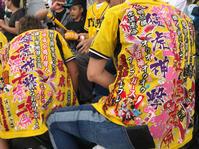神戸A-1新道店@神戸市中央区下山手通 - あらびき